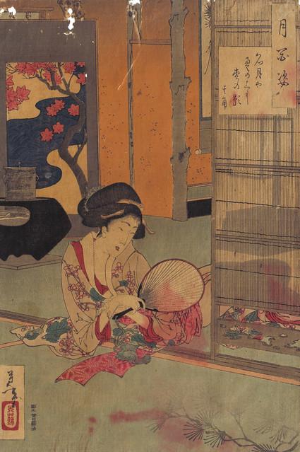 yoshitoshi100