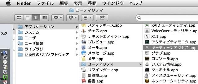 スクリーンショット 2013-03-02 10.37.47