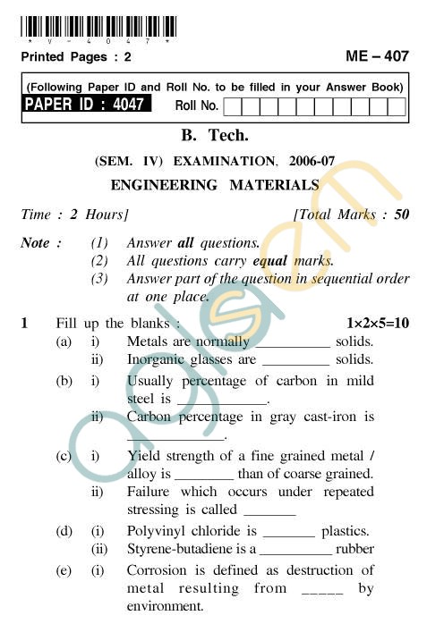 UPTU: B.Tech Question Papers - ME-407 - Engineering Materials