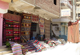 EgyptKerdassa-2-1