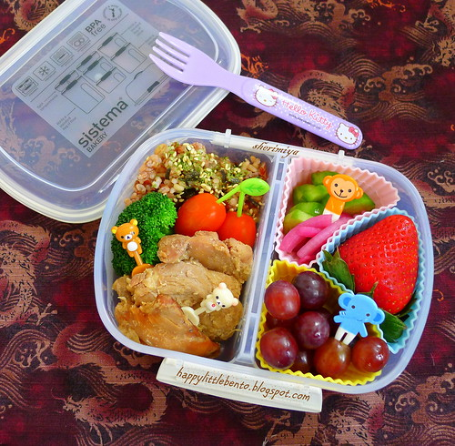 Shoyu Chicken Furikake Rice Bento by sherimiya ♥