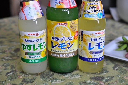 ポッカ お酒にプラス レモンサワー