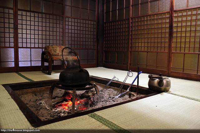 Hisamatsu - Hearth
