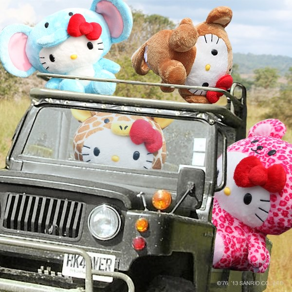 "Hello Kitty ""Safari Collection"""
