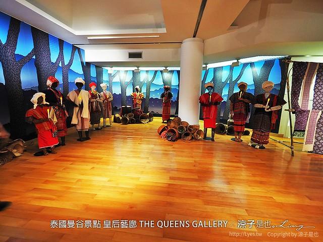 泰國曼谷景點 皇后藝廊 THE QUEENS GALLERY 91