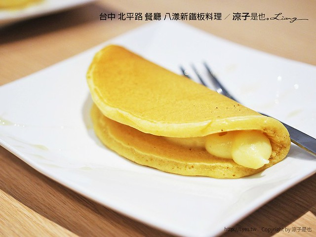 台中 北平路 餐廳 八漾新鐵板料理 27
