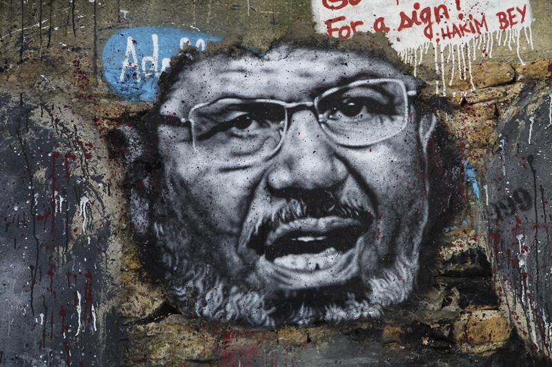 Mohamed Morsi, painted portrait IMG_4749