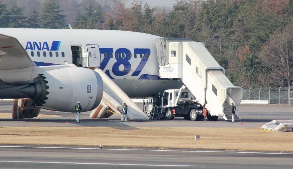 Boeing 787 Dreamliner Emergency 1
