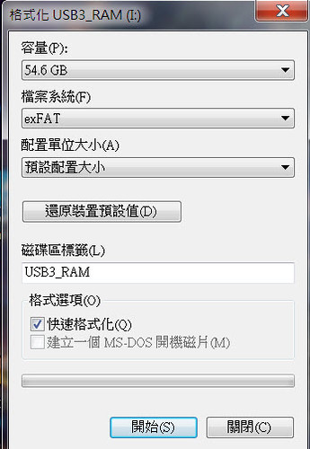 Super Talent Usb3 64G 隨身碟