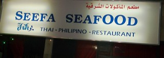 Seefa Seafood Thai Restaurant Sign