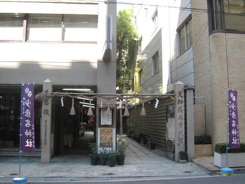 Osaka, Doshomachi