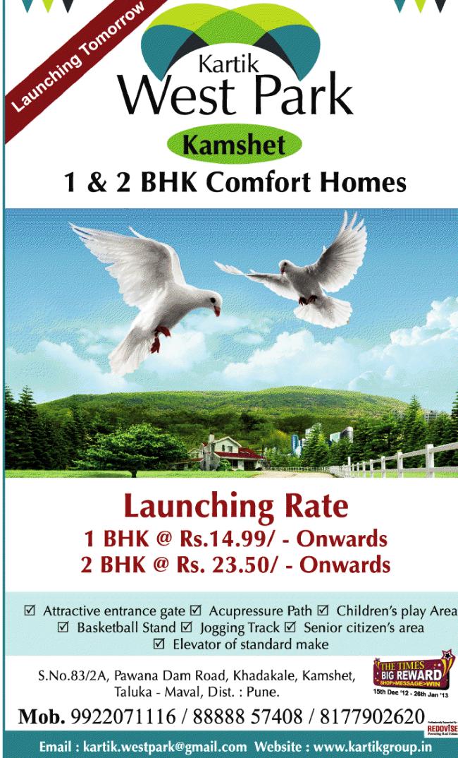 Launching! Kartik West Park - 1 BHK 7 2 BHK Flats - Pawana Dam Road - Khadakale - Kamshet - Maval - Pune