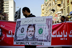Morsy's nationality is the USD