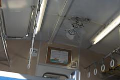DSC_0638_esashisen-that-train