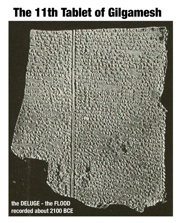 11th-tablet-of-gilgamesh