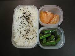 Bento101:  Assignment 2, Take 2-1