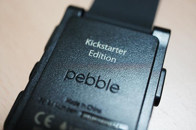 pebble_13