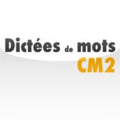 Emmanuel Crombez - Dictée de mots CM2