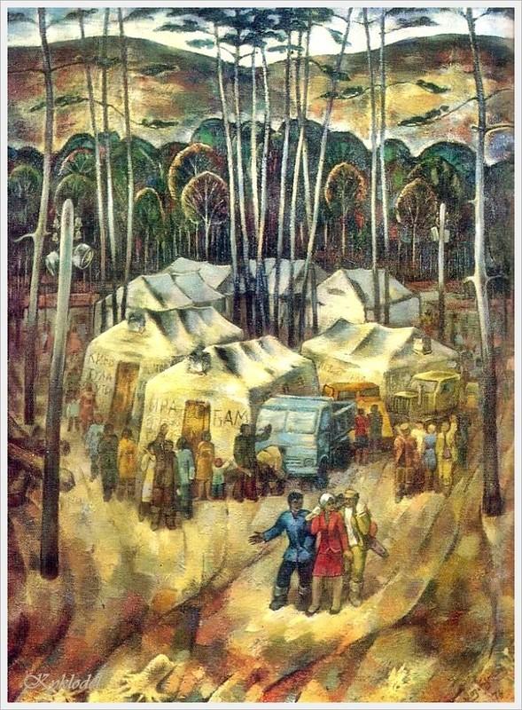 Паркосадзе Амиран Ражденович (Россия, 1941)  «На строительстве БАМа»