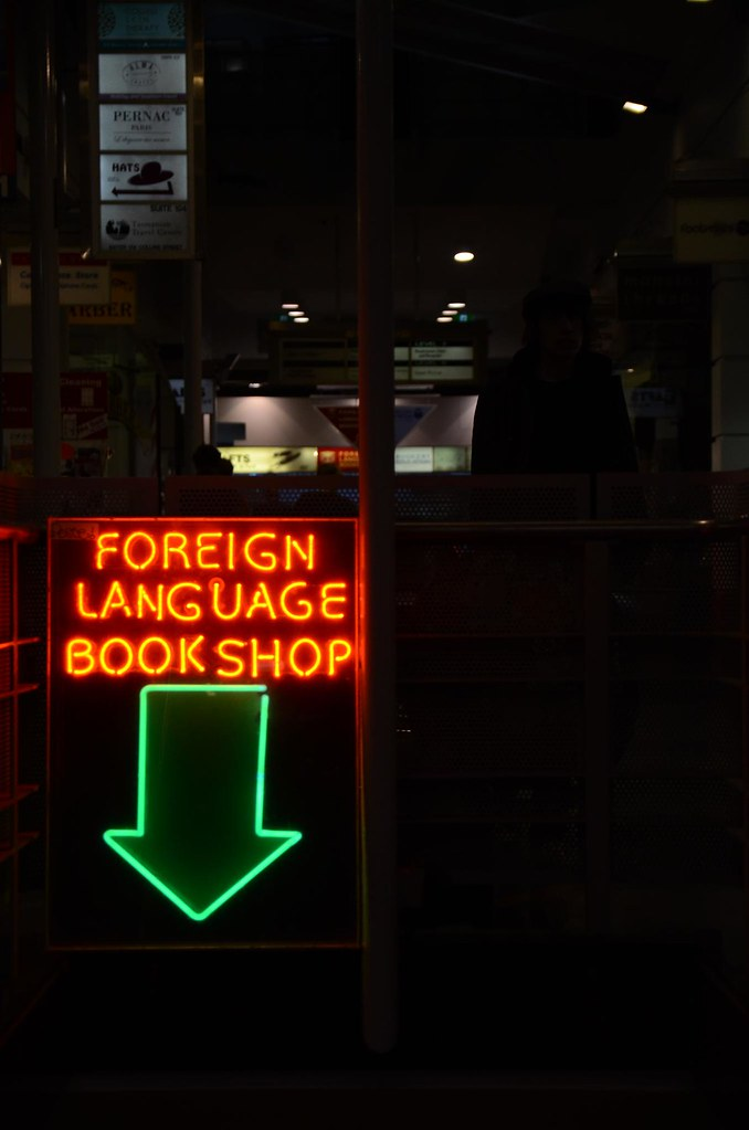 Foreign Language Bookshop neon sign - Centre Place