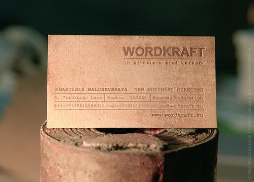Letterpress card on aged chipboard