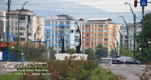 My Home- Onesti, Ro