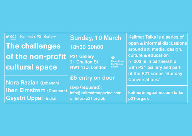 Challenge of the non profit cultural space -  10 March
