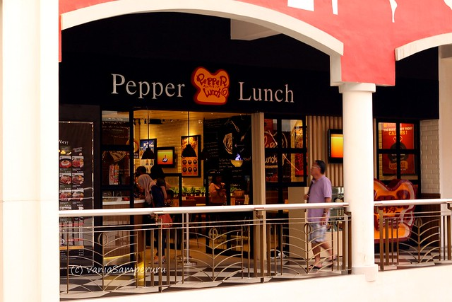 Pepper Lunch Citos