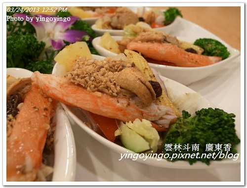 雲林斗南_廣東香餐廳20130324_R0073259