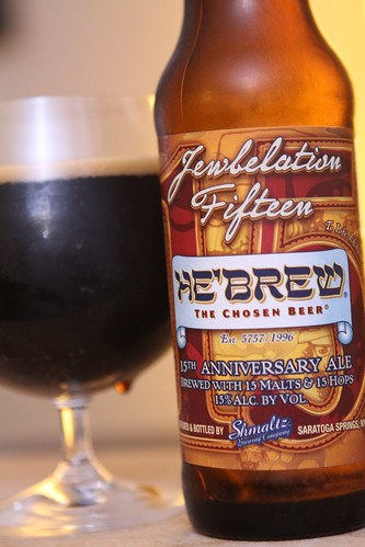 Shmaltz Brewing He'Brew Jewbelation 15