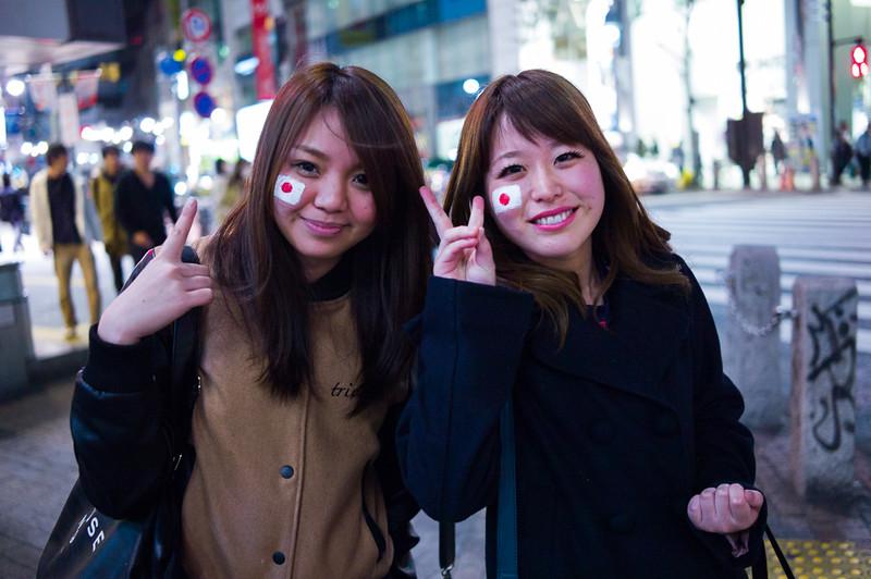 2 friendly Japanese girls at Shibuya, Tokyo