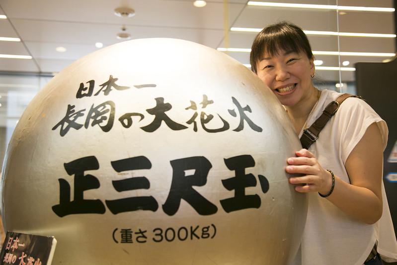 長岡花火大会・法末集落_24