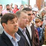 Награждение медалью священномученика Димитрия пресвитера Геленджикского
