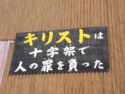 2013年新潟への帰省など-09