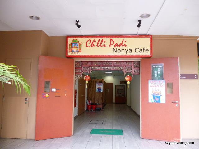 Chilli Padi Nonya Café (Heng Mui Keng Terrace)