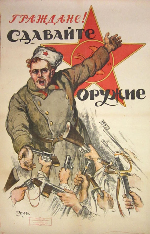 1918 Bolshevik Poster - Citizens, hand over your weapons!