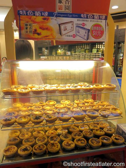 Choi Heong Yuen Bakery Macau- Portugese egg tarts