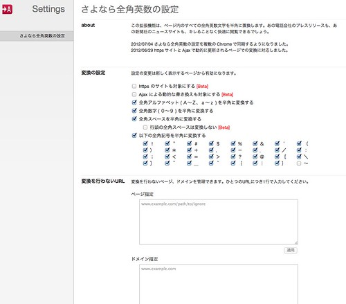 スクリーンショット 2013-01-24 1.40.14