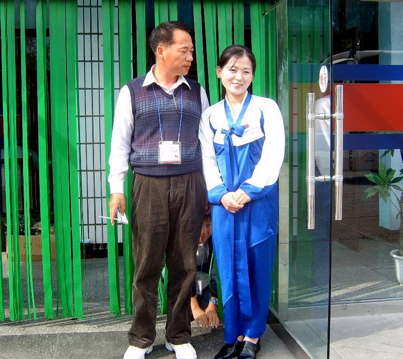 Myohyangsan Htl, North Korean girl