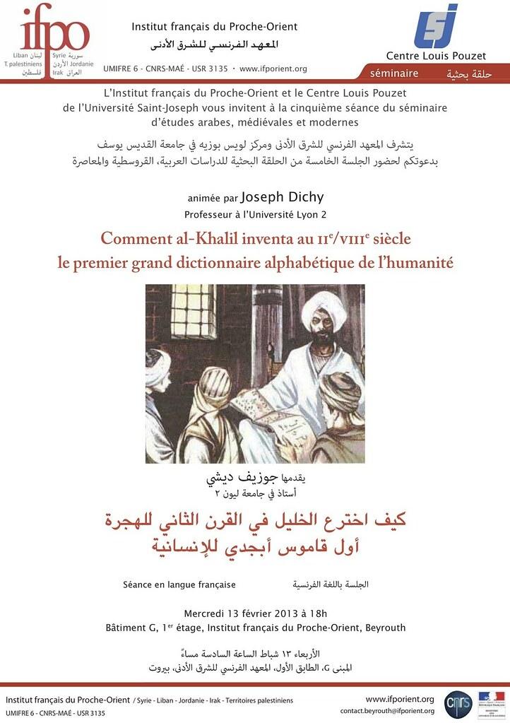 dictionnaire anglais arabe sur startimes