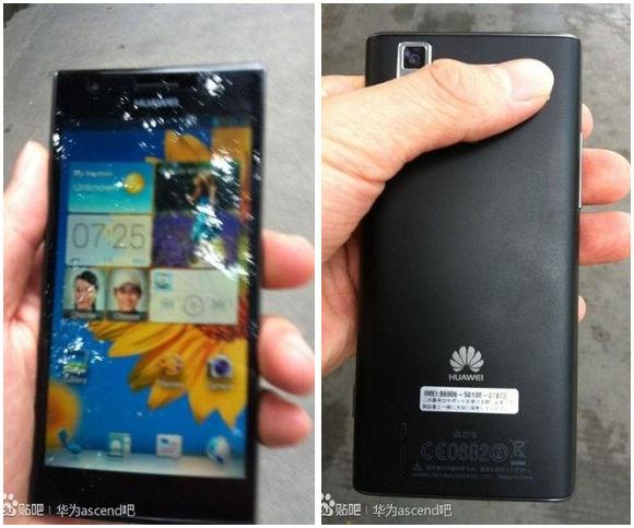 ظهور مسرّبه للهاتف Huawei Ascend