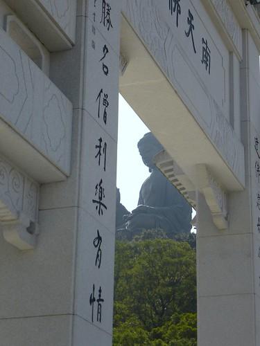 HK13-Lantau2-Bouddha geant (1)