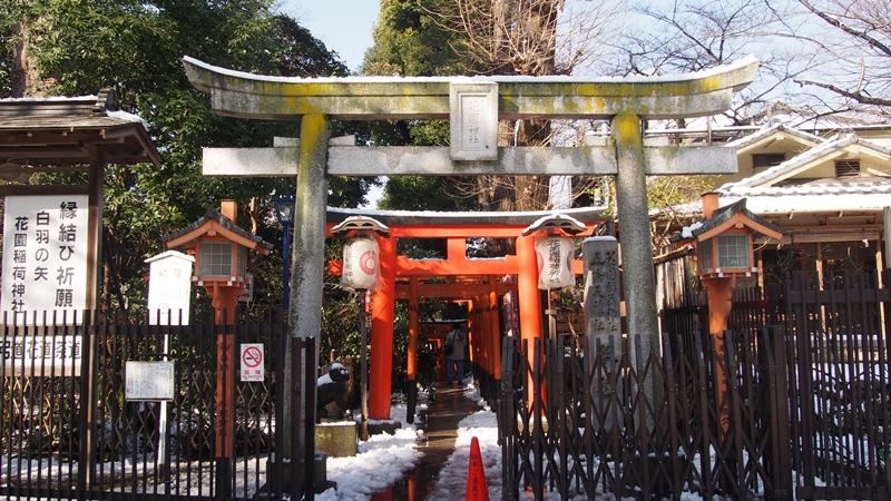 Tokyo Honeymoon 2013_day04_059