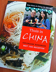 Thuis in China door Ken Hom & Ching-He Huang