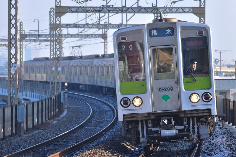 Toei Shinjuku Line 29T Commuter Rapid Hashimoto 10-200F