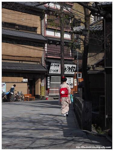 Kyoto #02