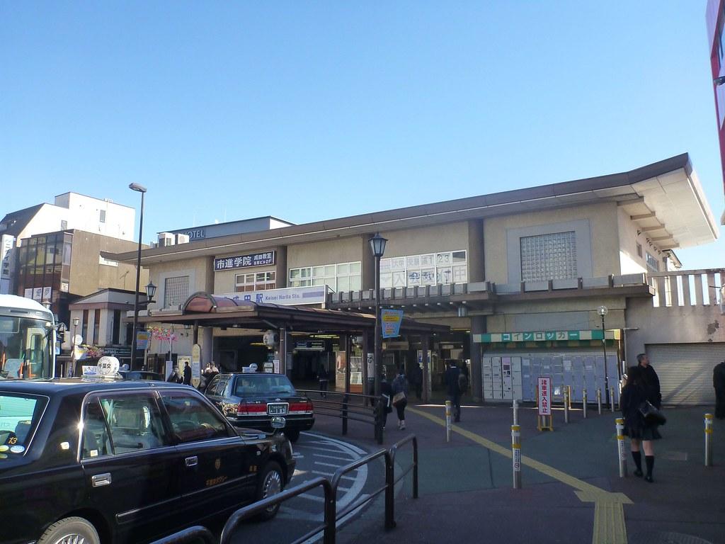 Keisei-Narita Station, Keisei
