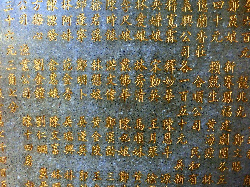 Chinese-characters-in-gold