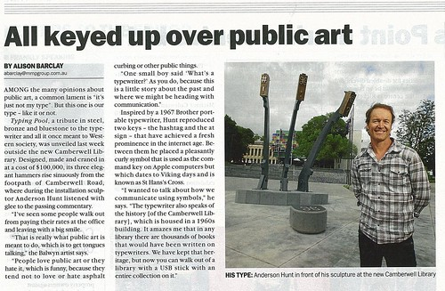 Anderson Hunt Boroondara Review 6 March 2013