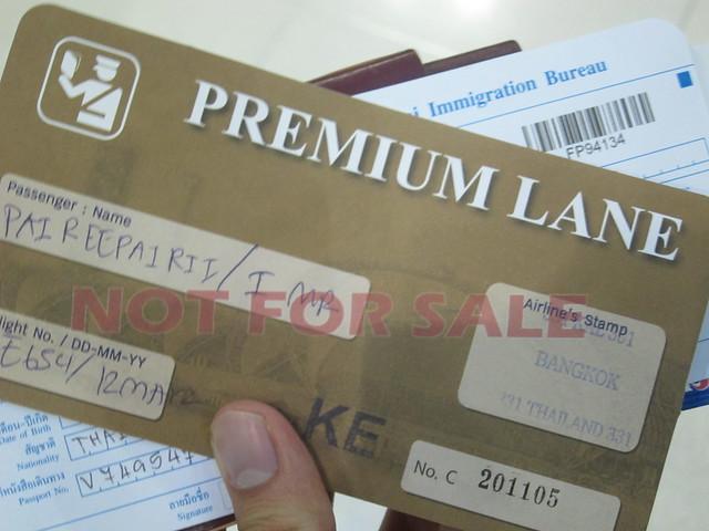 Premium Lane